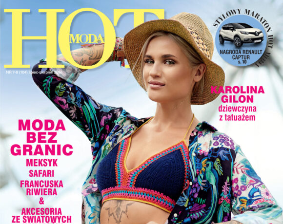 cover_hot_07-08_2016_spot-copy